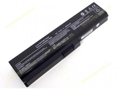 Батарея для Toshiba Satellite A660, C650, L310, L515, L630, L635, L645, M300, U400, U500 (PA3634U-1BAS, PA3634U-1BRS) (10.8V 4400mAh).