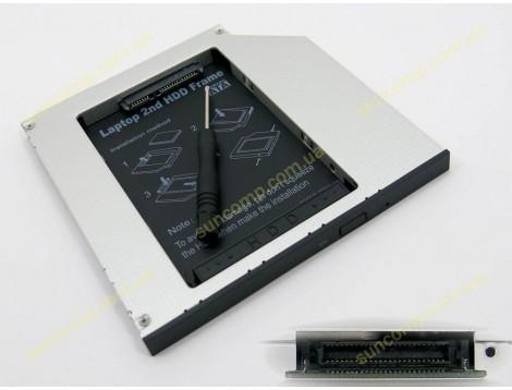 Карман для жесткого диска HDD 2.5