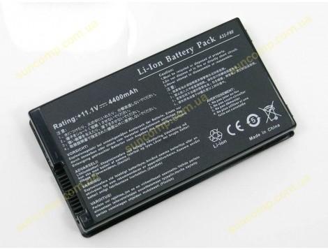 Батарея для ASUS F80, A8, F8, F50, X60, X61, N80, N81, F80, F81, F83, X80, X81, X82, X85 (A32-F80) (11.1V 4400mAh).