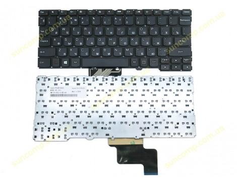 Клавиатура для LENOVO IdeaPad 300S-11IBR ( RU Black, без рамки) . Оригинал.