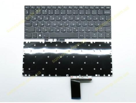 Клавиатура для LENOVO IdeaPad 310S-11IAP (RU Black  ). Оригинал.