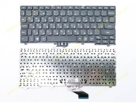 Клавиатура для LENOVO IdeaPad 110S-11IBR (RU Black без рамки). Оригинал.